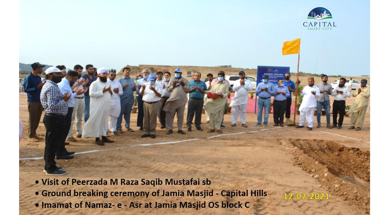 Ground Breaking ceremony of jamia masjid - Capital Hills