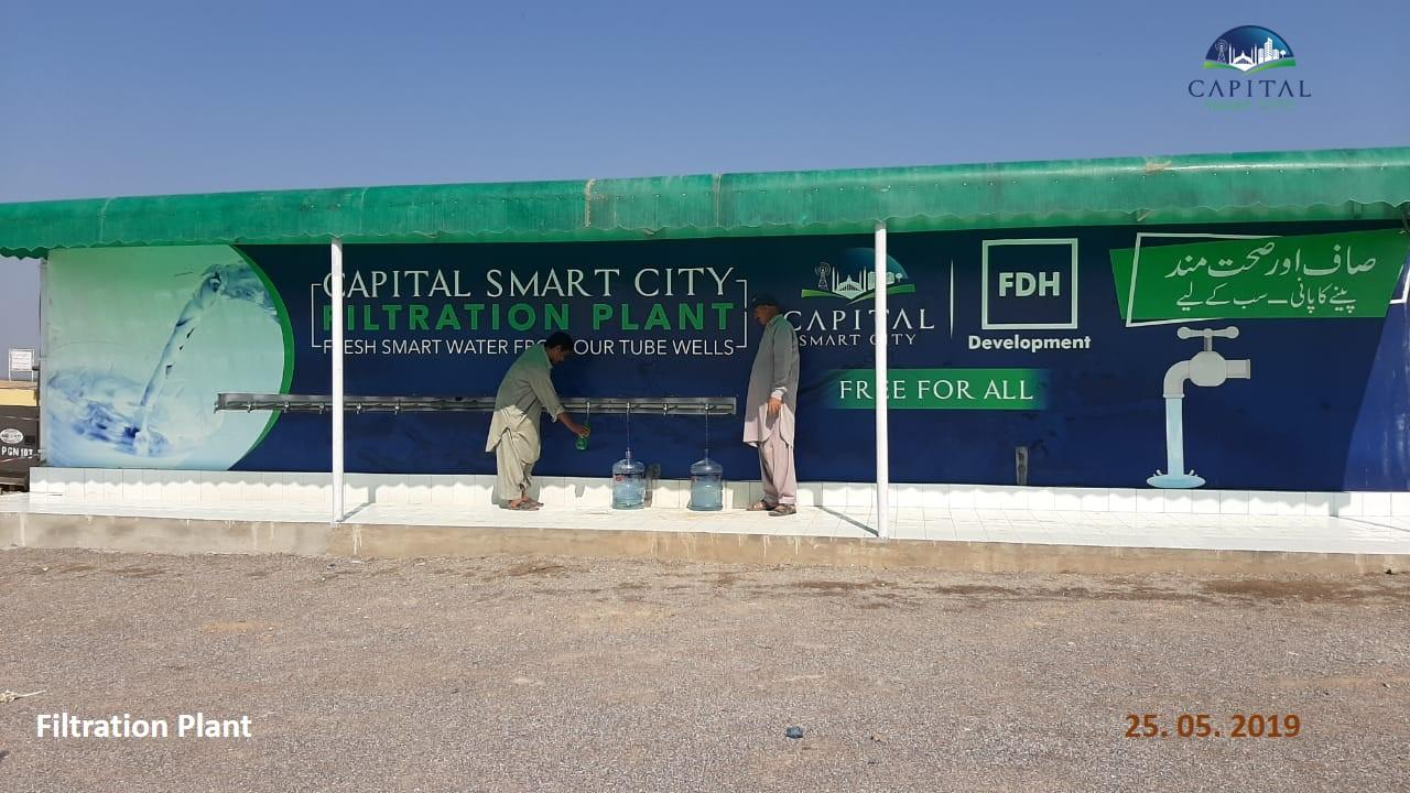 Capital Smart City Islamabad progress pictures of different activities