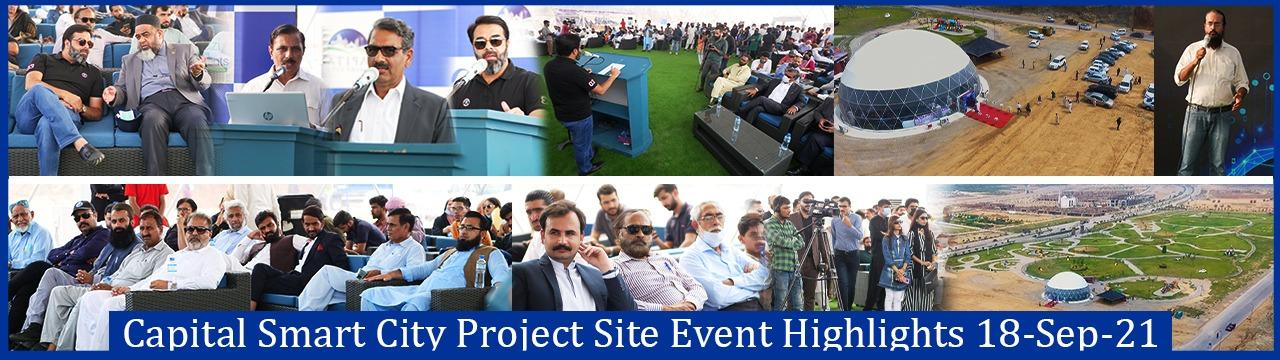 Capital Smart City Project Site Event Highlights