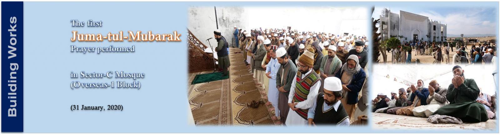 """First """"Juma-tul-Mubarak"""" Prayer performed in Capital Smart City"""