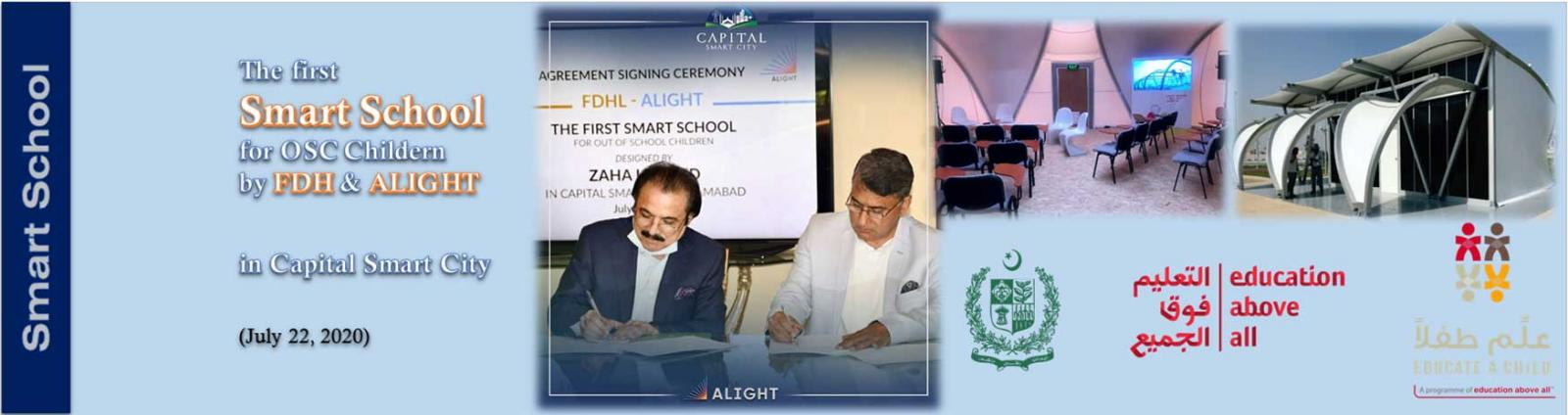 First Smart School for OSC Children by CSC & ALIGHT